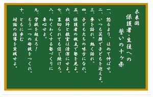 高校受験石切山.jpg