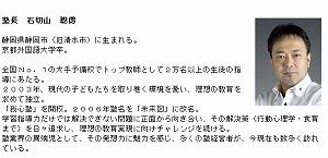 高校受験石切山09.jpg